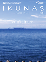 IKUNAS FLAVOR OF LIFE vol.6¥700(税込 ¥756)