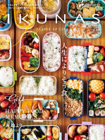 IKUNAS FLAVOR OF LIFE vol.11¥880(税込 ¥950)