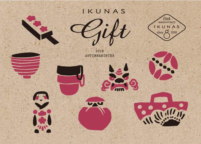 gift2018_01[1]