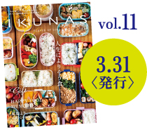 IKUNAS FLAVOR OF LIFE vol.11